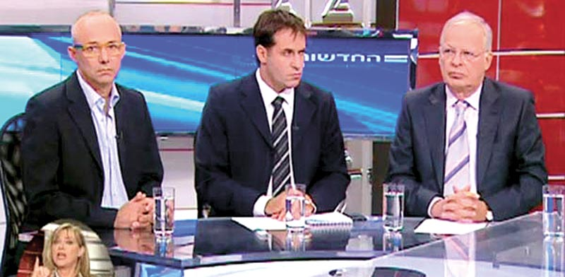 """פאנל גברי ב""""פגוש את העיתונות"""" / צילום: יח""""צ"""