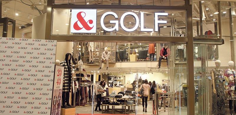 """חנות גולף. קבלת פנים למנכ""""ל החדש / צילום: ראובן שניידר"""