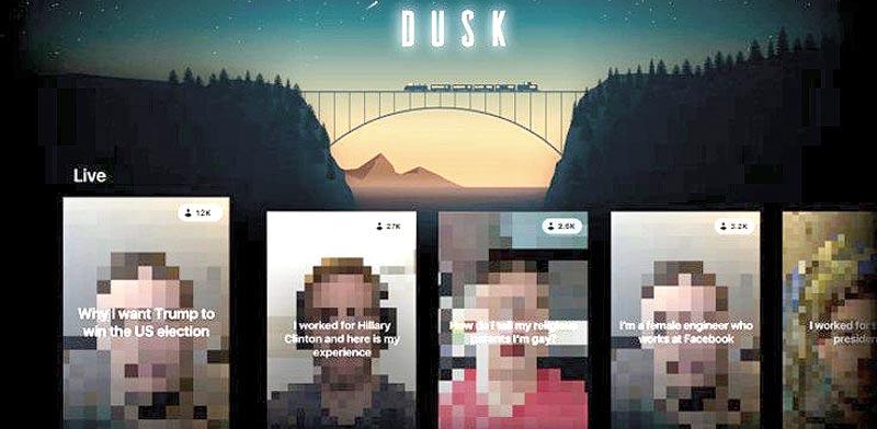 דאסק / צילום מסך