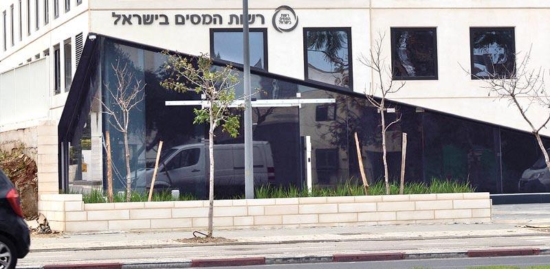 בניין רשות המיסים בירושלים /  צילום: איל ישראל