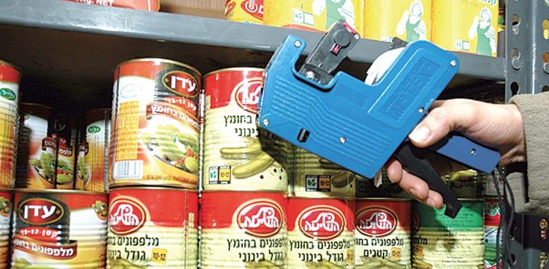 price gun  photo: Tamar Matzafi