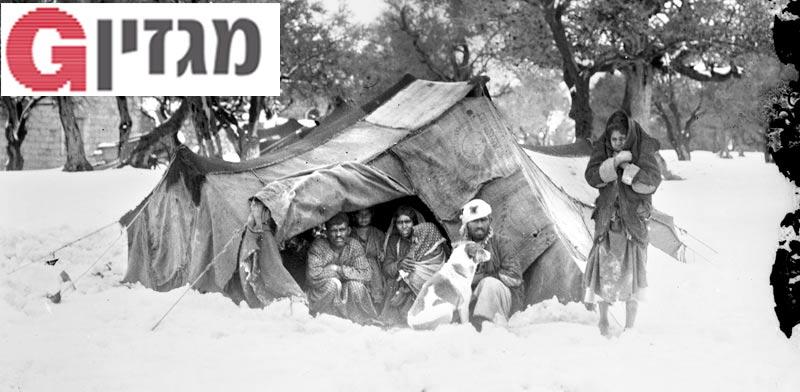 זכרונות קרירים / צילום: צלמי המושבה האמריקאית