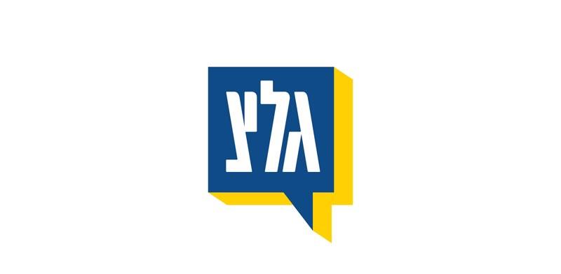 לוגו גלצ