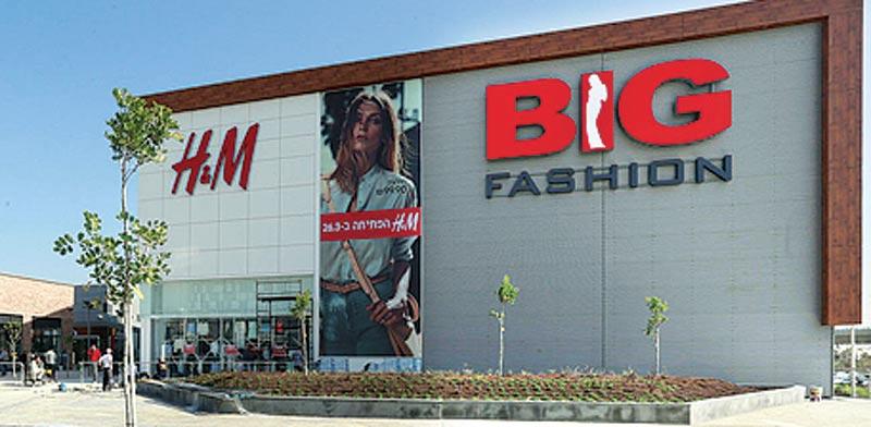 ביג אפסייד בתחום מרכזי הקניות /  צילום: יחצ