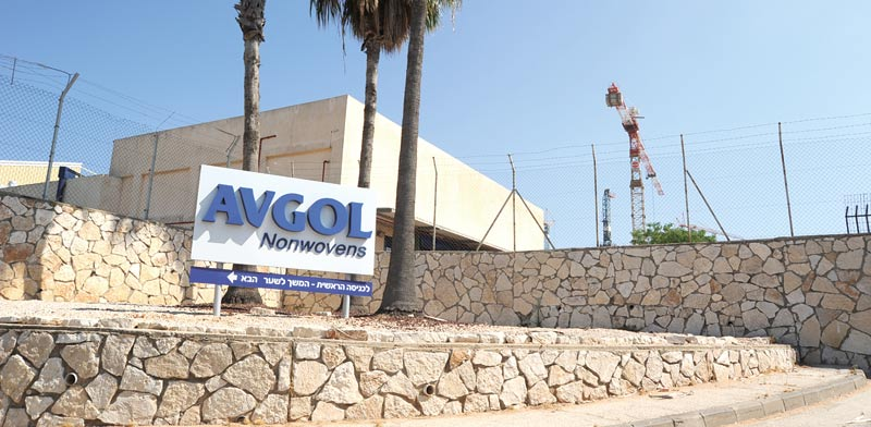 Avgol factory, photo: Eyal Yitzhar