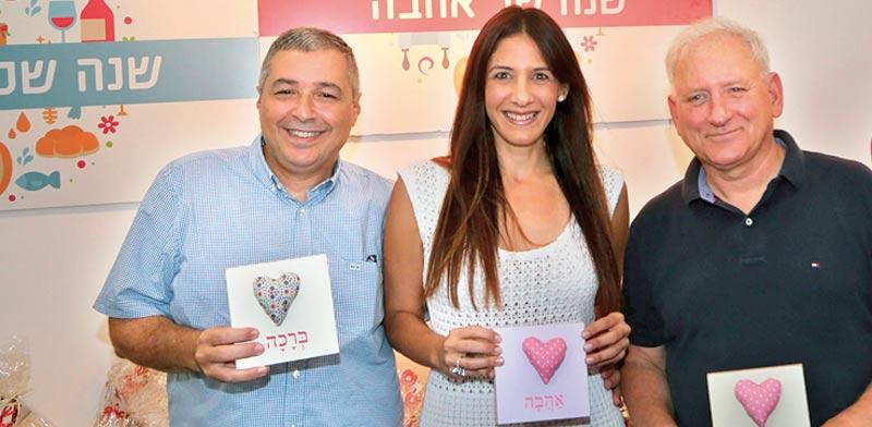 יאיר סרוסי, אפרת פלד, אריק פינטו /  צילום: סיון פרג'