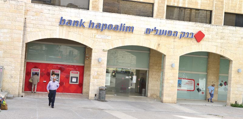 Bank Hapoalim Photo: Tamar Matsafi