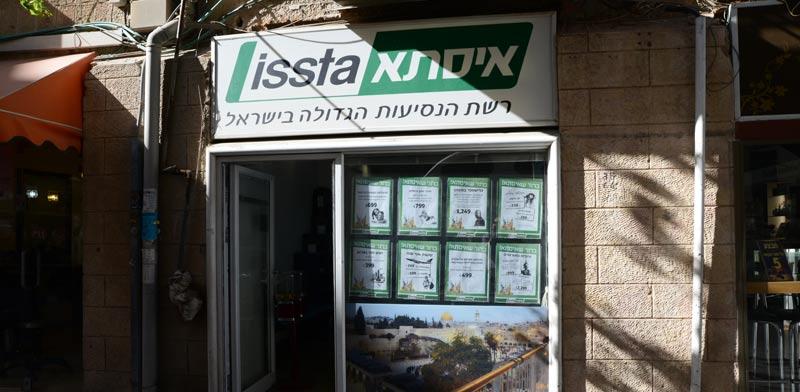 סוכנות תיירות של איסתא /  צילום: איל יצהר
