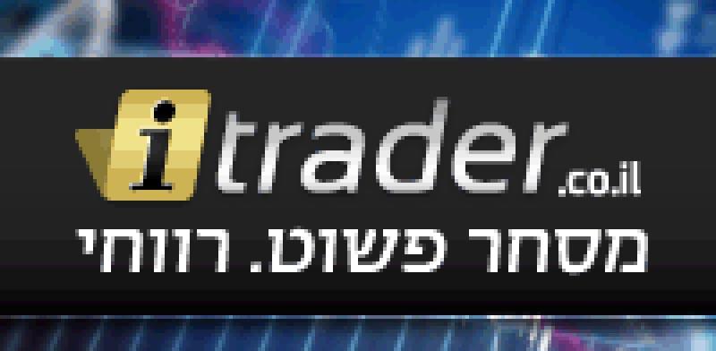 itrader / צלם: יחצ