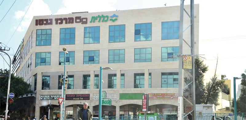 המבנה ברחוב הרצל / צילום: תמר מצפי