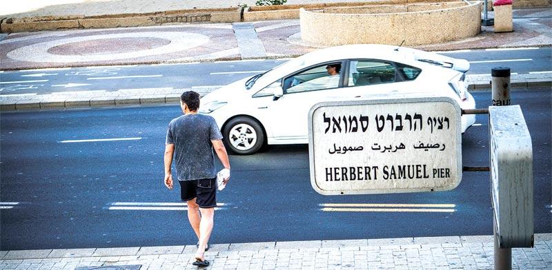 יורדים לים / צילום: שלומי יוסף