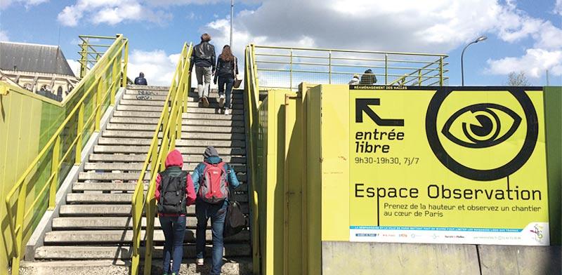 נקודת תצפית על תחנת הרכבת הגדולה / צילום: מירב מורן