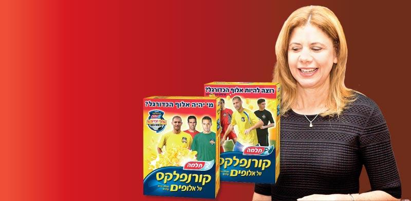 """קורנפלקס תלמה, יוניליוור / שלומי יוסף ויח""""צ"""