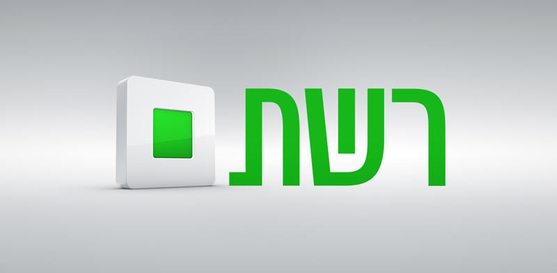 רשת לוגו