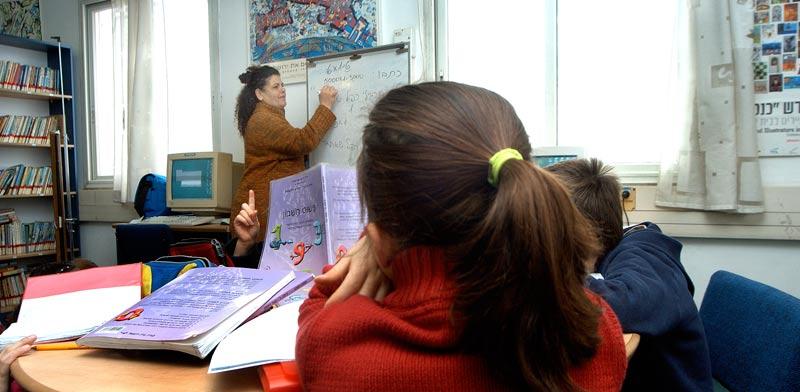 תלמידים בבית הספר לטבע בת''א / צילום: איל יצהר