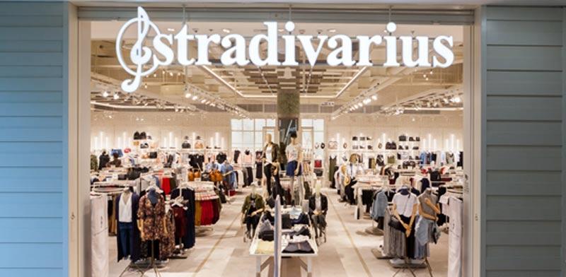 רשת האופנה הספרדית STRADIVARIUS  / צלם: יחצ יקיר יעיש