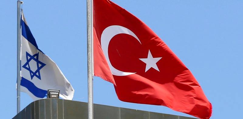 דגלים טורקיה ישראל / צילום: רויטרס