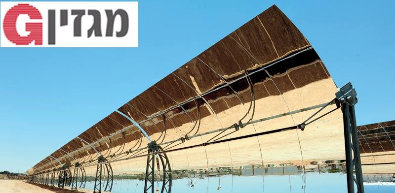 תחנה סולרית בשדה בוקר / צילום: תמר מצפי