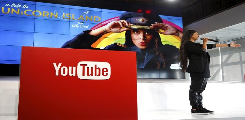 youtube יו טיוב, צילום: רויטרס