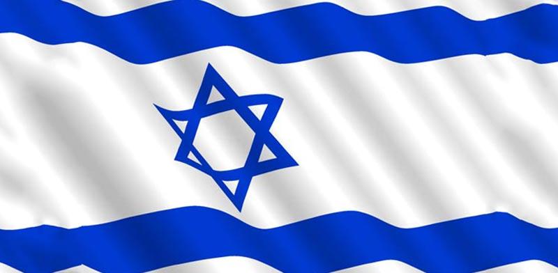 דגל ישראל / צילום: טינקסטוק