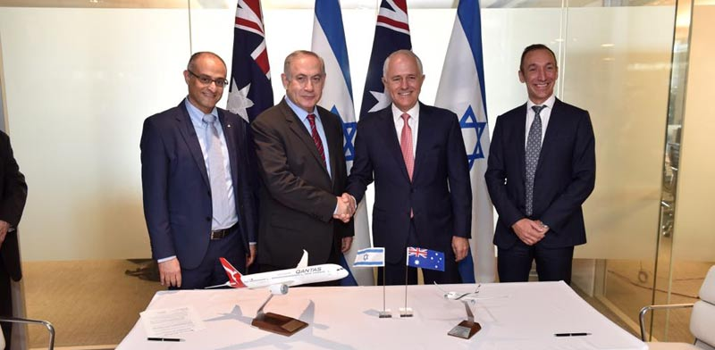 El Al - Qantas agreement  photo: David Foote