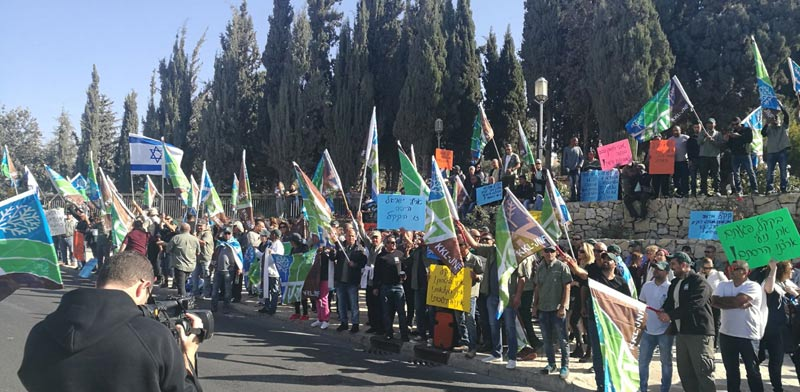 """עובדי הקרן הקיימת לישראל מפגינים מול משרד ראש הממשלה  / צילום: יח""""צ קק""""ל"""