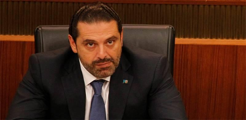 ראש ממשלתך לבנון, סעד אל-חרירי / צילום: REUTERS/Mohamed Azakir