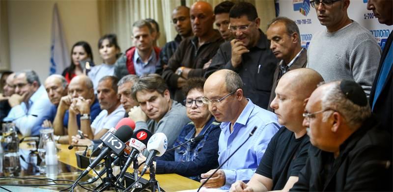 מסיבת העיתונאים בהסתדרות הערב / צילום: שלומי יוסף