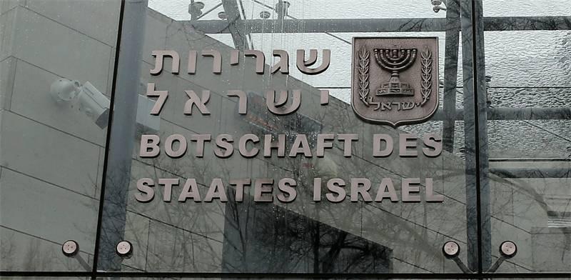 שגרירות ישראל בגרמניה / צילום: רויטרס