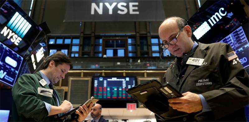 NYSE / צילום: רויטרס