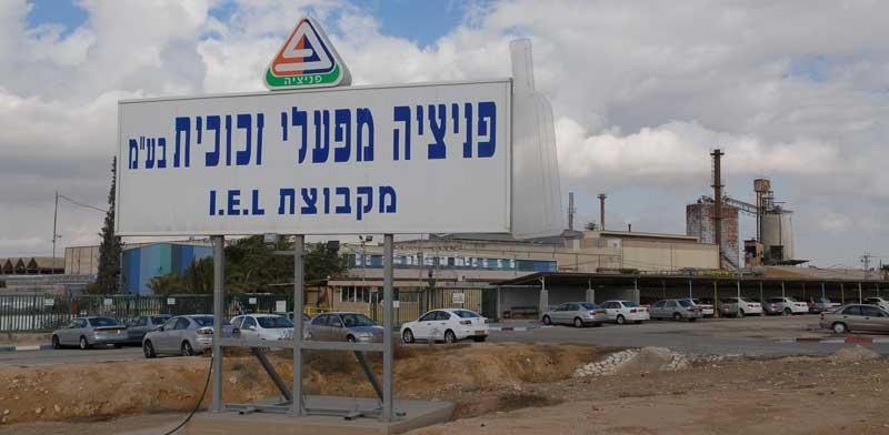 Phoenicia's Yeruham factory Photo: Eyal Izhar