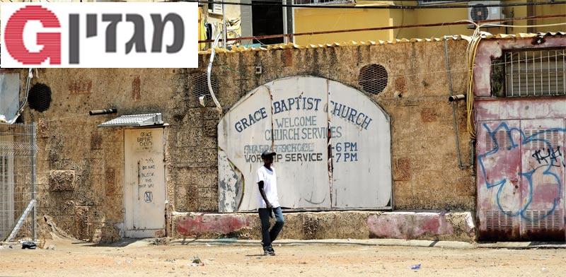 """המהגרים בדרום ת""""א / צילום: איל יצהר"""