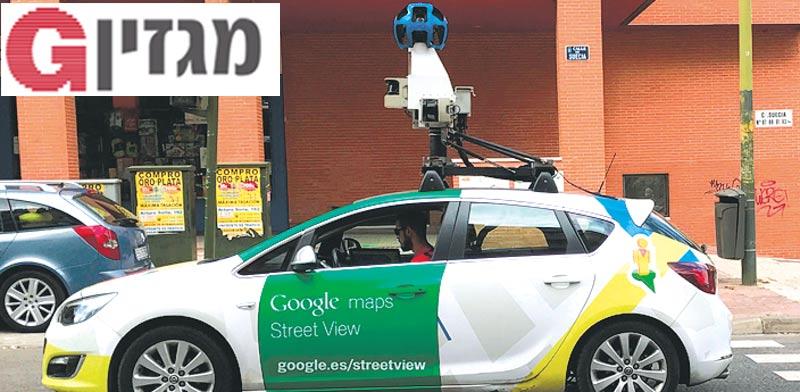 ניידת של google Maps / צילום: רויטרס