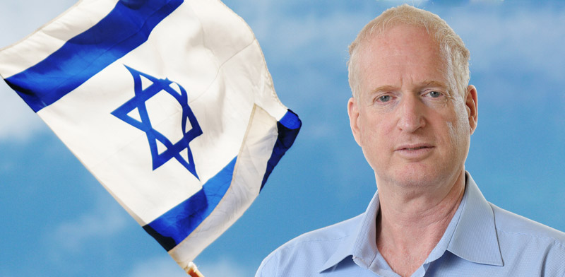 המאבק על ארץ ישראל תם