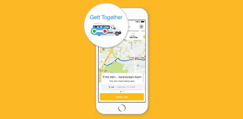 Gett ridesharing Photo: PR