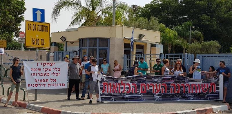"""הפגנה של מטה המאבק בפתח תקווה נגד הוותמ""""ל/ צילום: רועי סער מטה המאבק"""