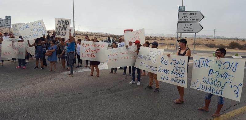 עובדי אמיליה קוסמטיקס מפגינים באוגוסט 2017 / צילום: דוברות ההסתדרות