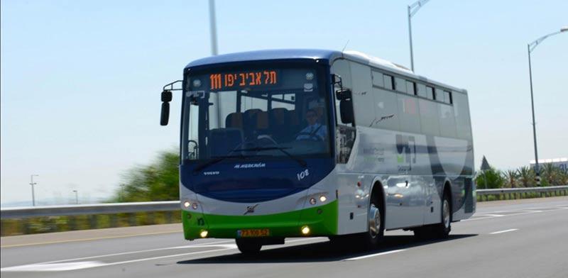 Kavim bus Photo: PR