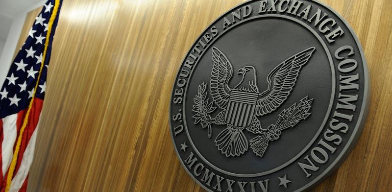 """רשות ניירות ערך בארה""""ב / צילום: רויטרס"""