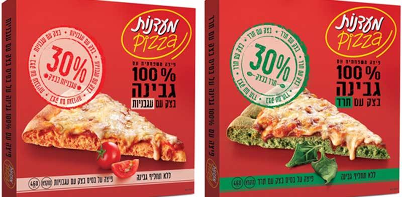פיצה מעדנות / צילום: יחצ