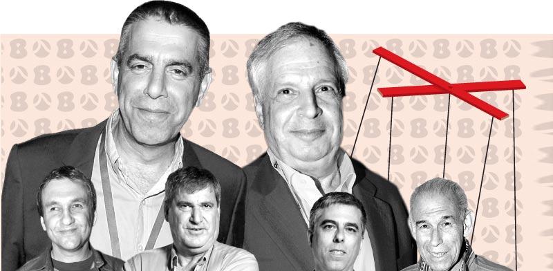 מליס  אלוביץ  תאומים  לובטון  באומן  וחומסקי/ צילומים: יוסי כהן תמר מצפי ואיל יצהר