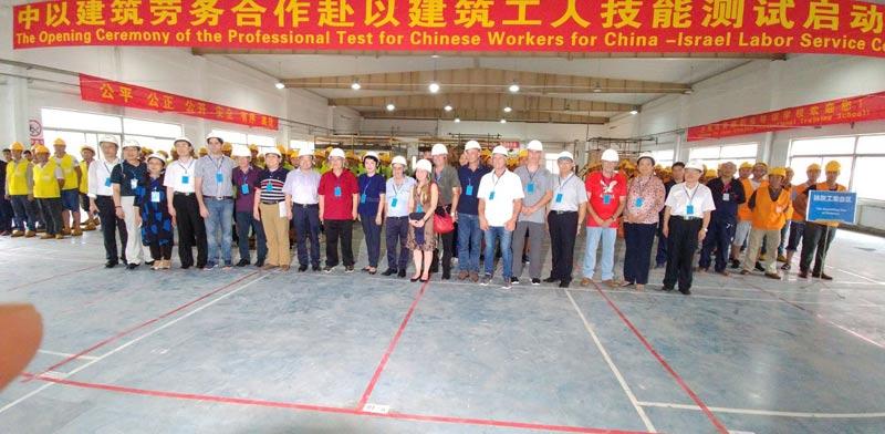 פועלים סינים/ צילום: משרד האוצר