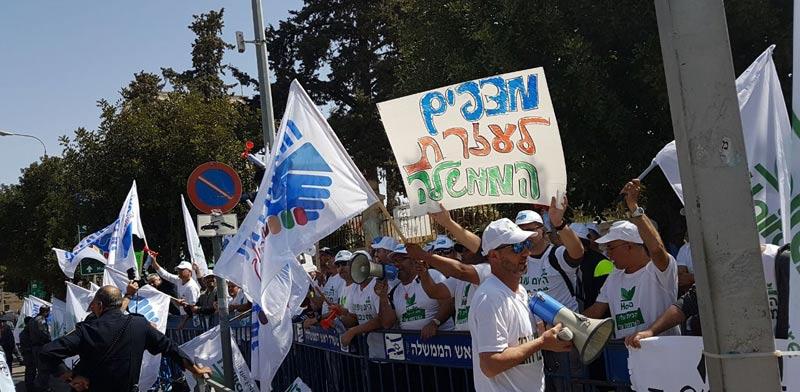 הפגנת עובדי חיפה כימיקלים מול בית ראש הממשלה / צילום: יחצ