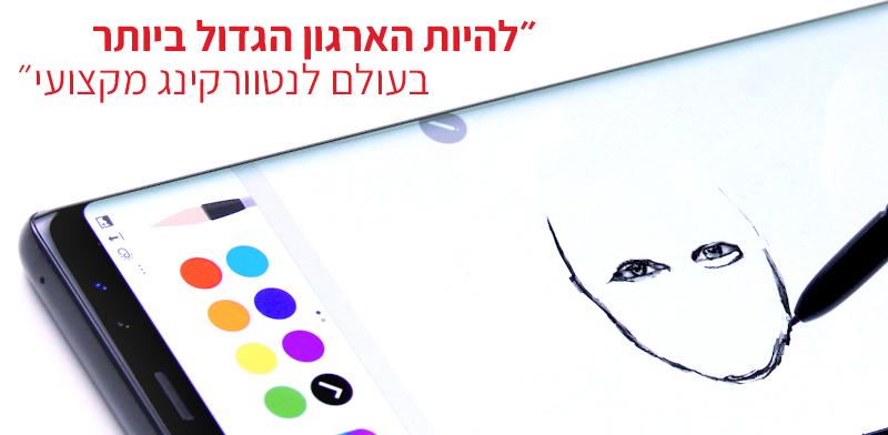 ירדן / איור: גיל גי'בלי