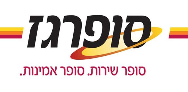 Supergas logo