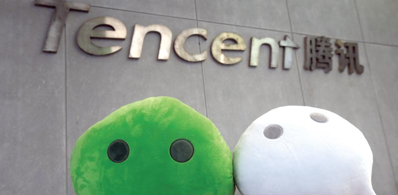 המטה של טנסנט, מפתחת אפליקציית WeChat. הרווח גדל ב־40% / צילום: רויטרס, Bobby Yip