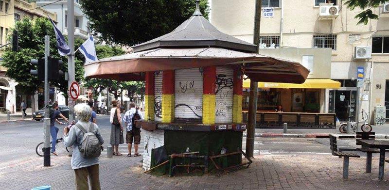 קיוסק בתל אביב / צילום: איל יצהר
