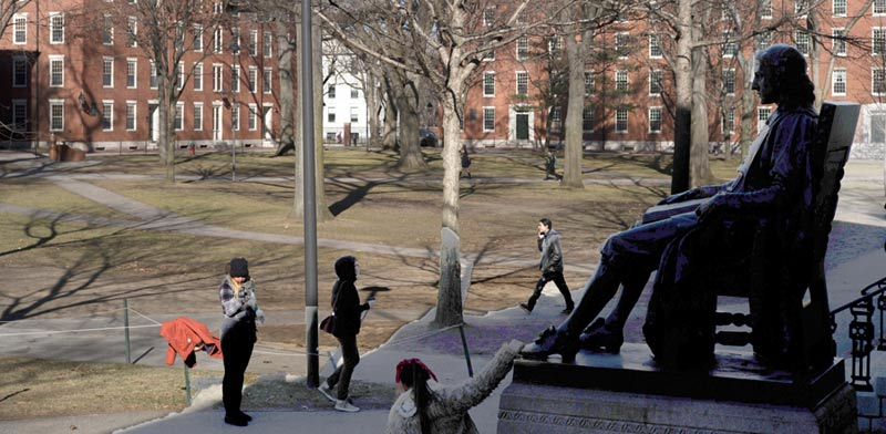 אוניברסיטת הווארד / צילום: רויטרס, Brian Snyder