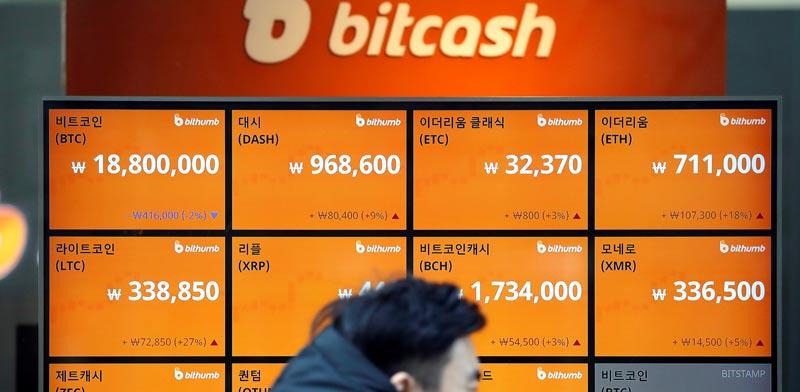 לוח אלקטרוני שמציג שערי מטבעות ויטואלים בסיאול/ צילום: Kim Hong-Ji, רויטרס