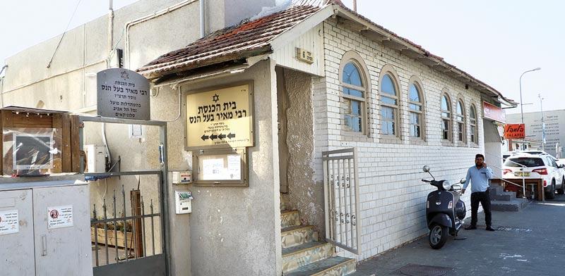 """בית הכנסת היווני בנמל ת""""א / צילום:  אמיר המאירי"""